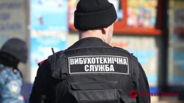 В Одесской области «минера» райотдела полиции отправили домой