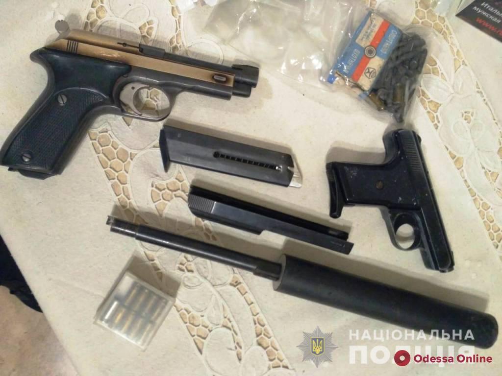 Одесситка хранила дома оружие умершего мужа (фото)