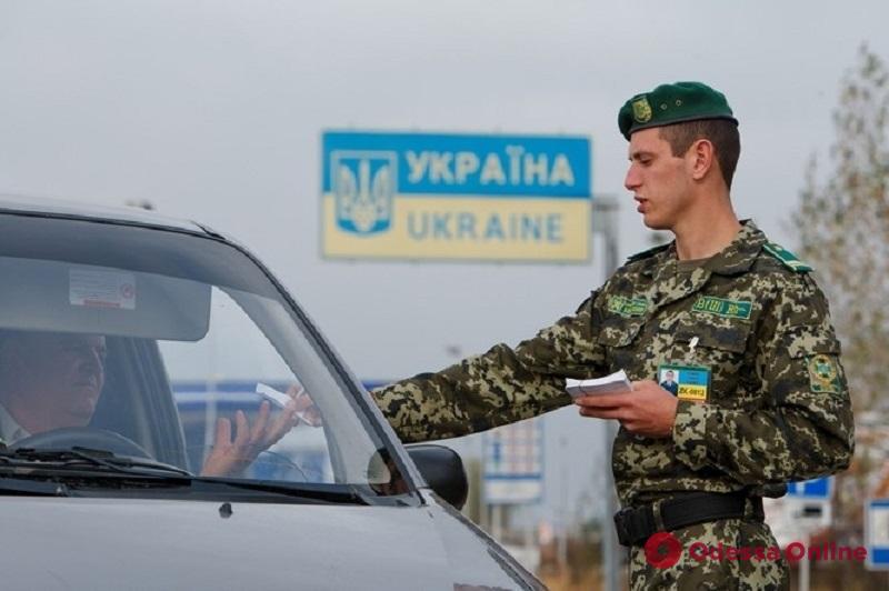 В Одесской области молдаванина оштрафовали за взятку пограничнику