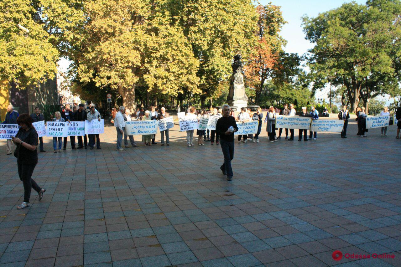 В Одессе на Думской площади прошли митинги