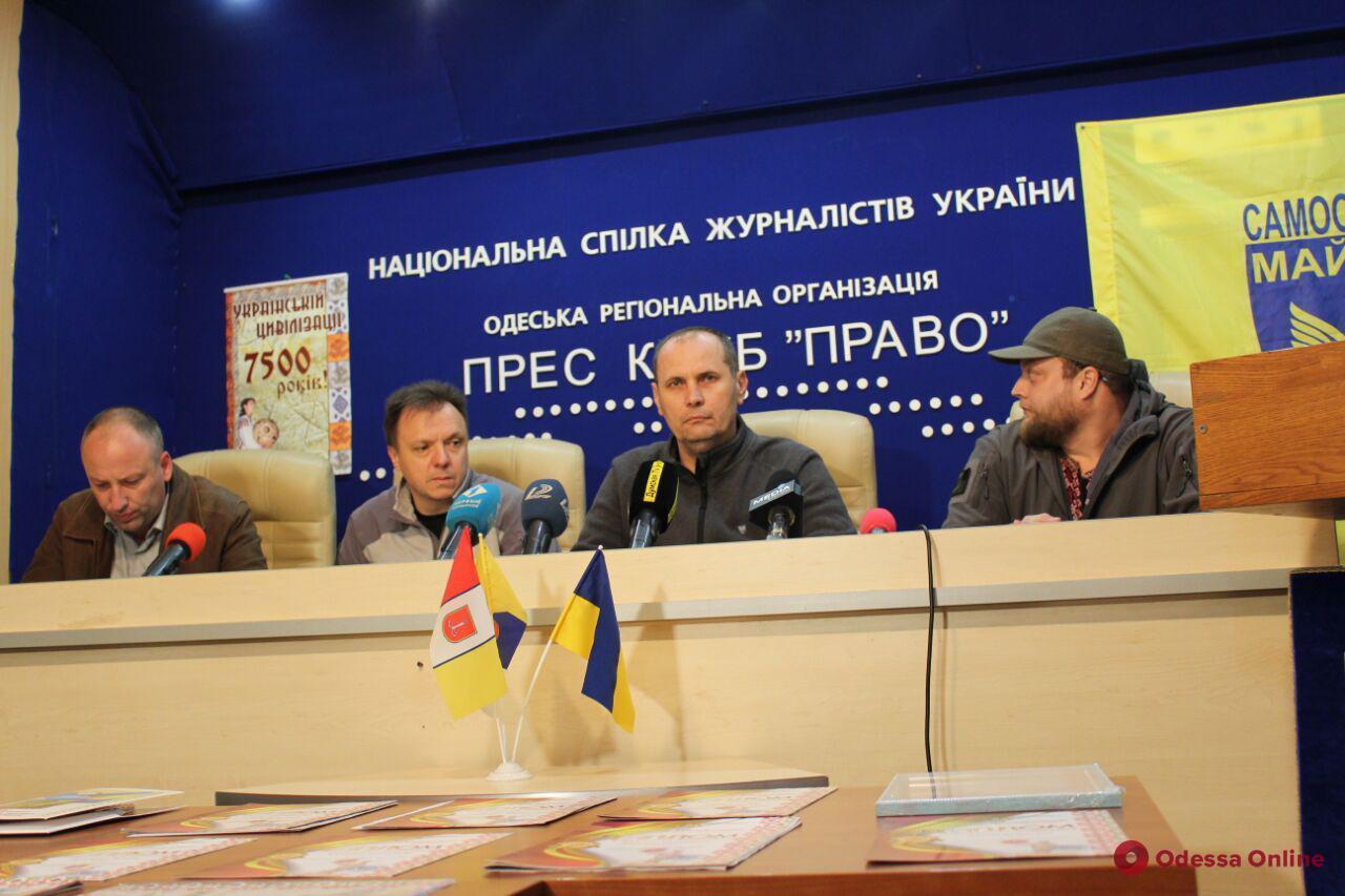 Новый виток конфликта в «Самообороне Одессы»