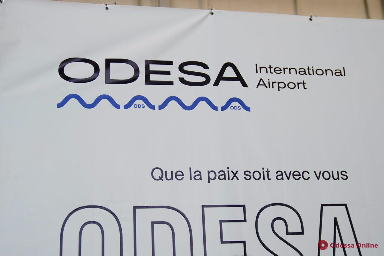 «Одесса мама»: в аэропорту представили новый бренд