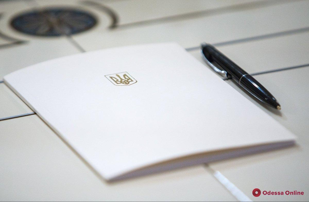 Президент назначил главу Ананьевской РГА