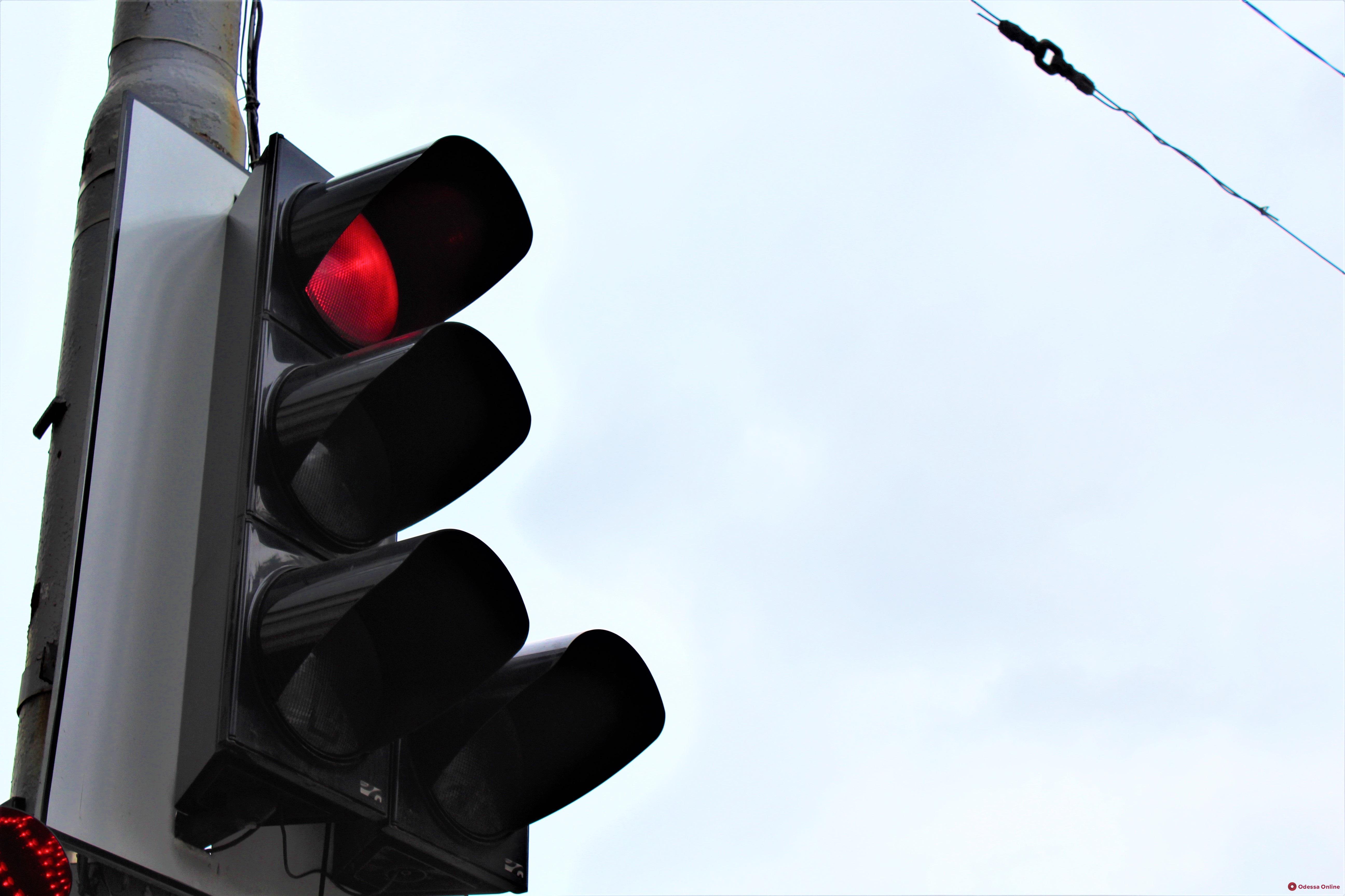 В Одессе на двух перекрестках не работают светофоры