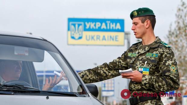 В Одесской области пограничники обнаружили краденую иномарку