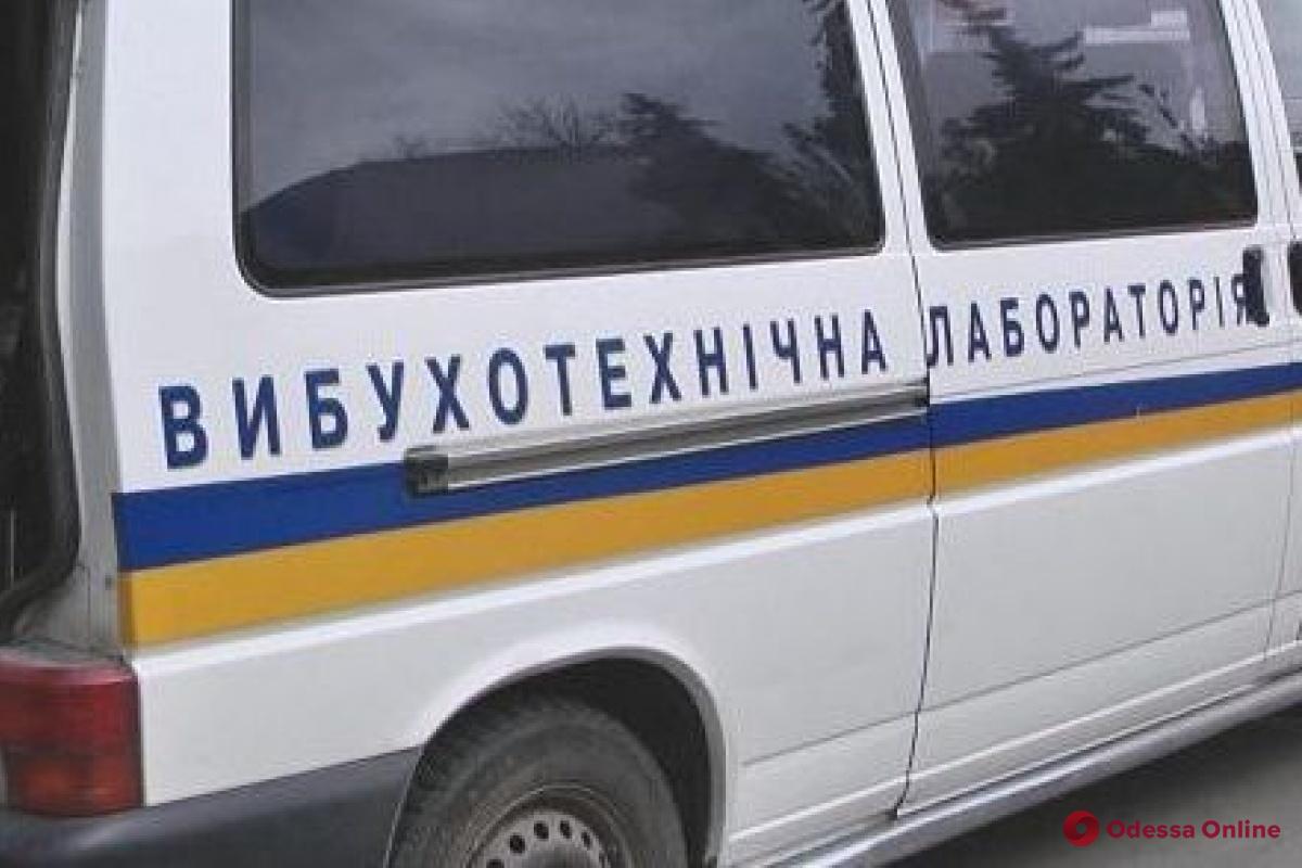 В суде на проспекте Шевченко ищут бомбу