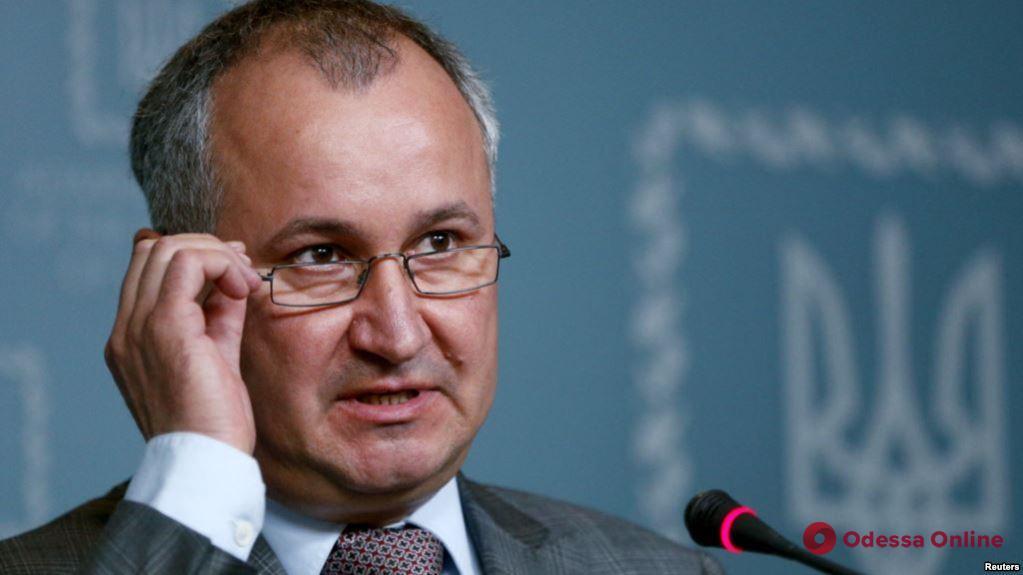 Глава СБУ вновь вспомнил о нардепе, который хотел возглавить сепаратистов в Бессарабии