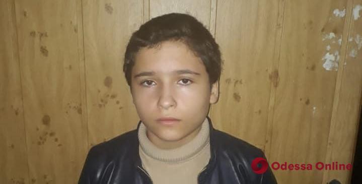 В Одессе разыскивают 14-летнюю беглянку