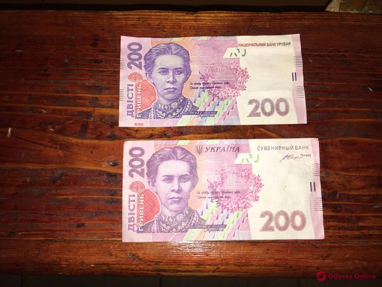 Одессит рассчитывался за покупки фальшивыми деньгами
