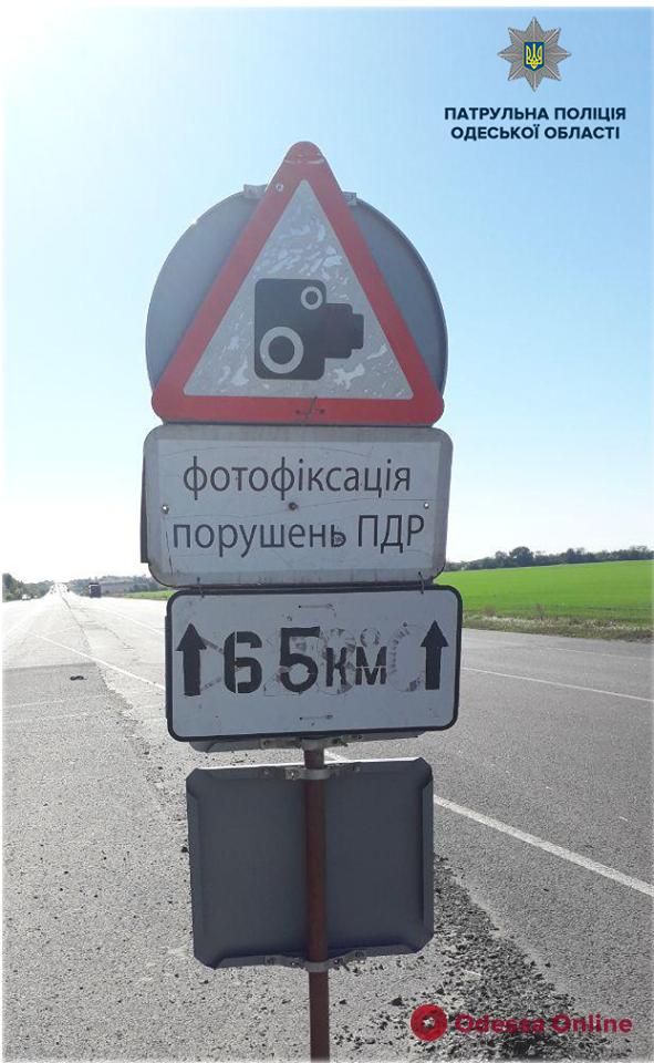 На дороги Одесской области вышли полицейские с радарами