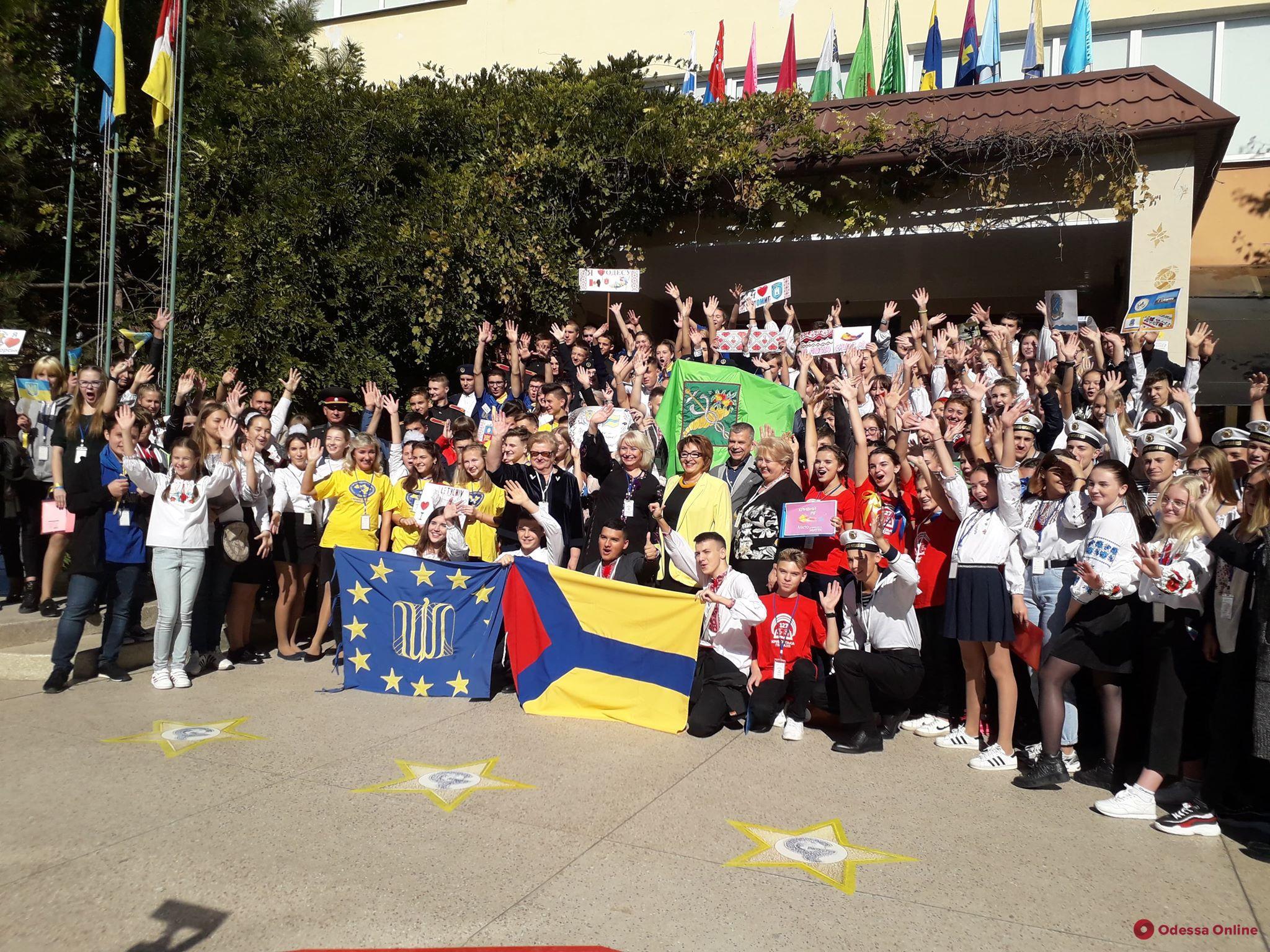 Одесса встретила участников Cross-форума «Вместе мы изменим мир!»