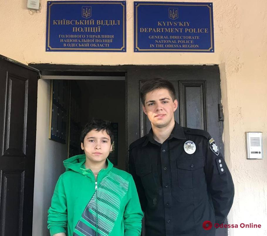 В Одессе разыскали 14-летнюю беглянку