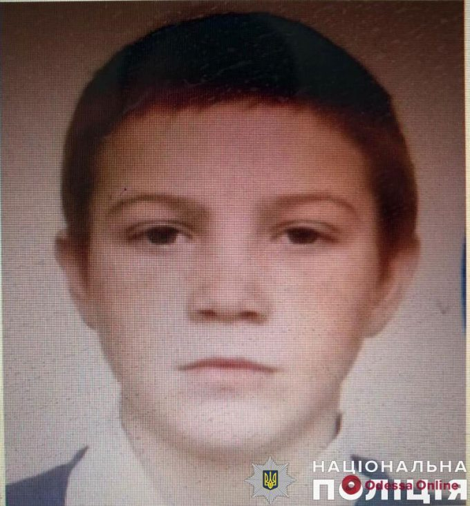 Одесская полиция нашла пропавшего подростка
