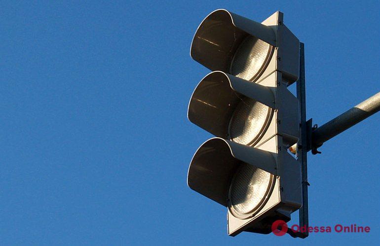 Одесса: возле «Промсвязи» двое суток не будет работать светофор