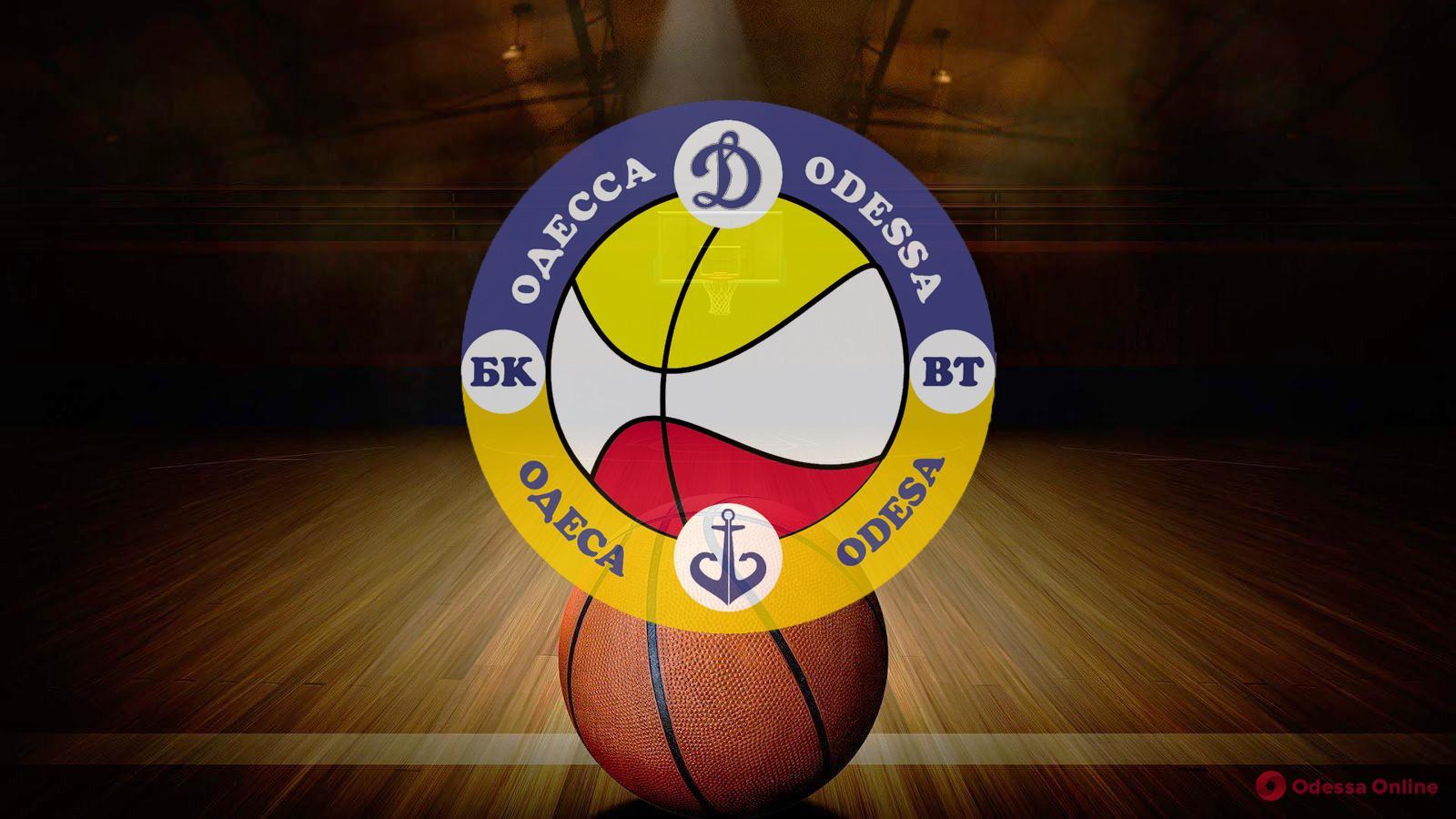 Одесские баскетболисты в драматичном матче обыграли вице-чемпиона Украины