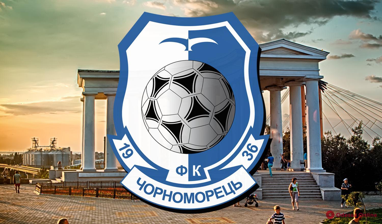 Одесский «Черноморец» проиграл представителю Премьер-лиги