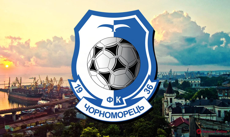 Одесский «Черноморец» бесславно вылетает из Кубка Украины