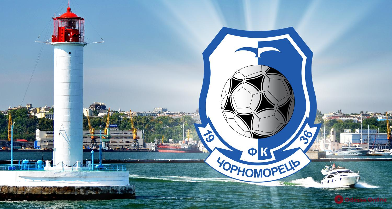 Одесский «Черноморец» подписал контракты с экс-игроками «Динамо» и «Шахтера»