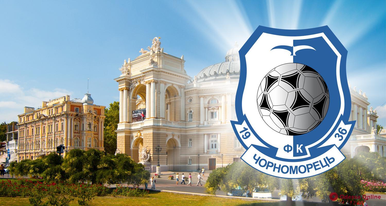 Одесский «Черноморец» одержал волевую победу в Киеве
