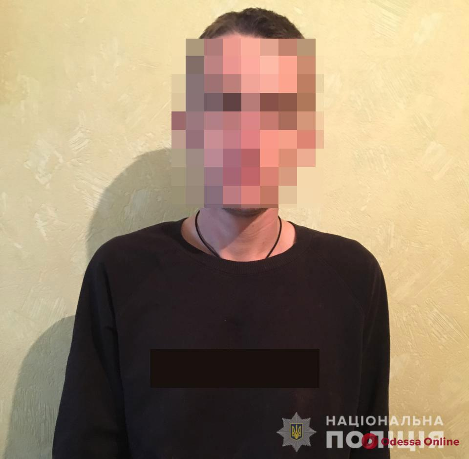 В Одессе задержали разбойника