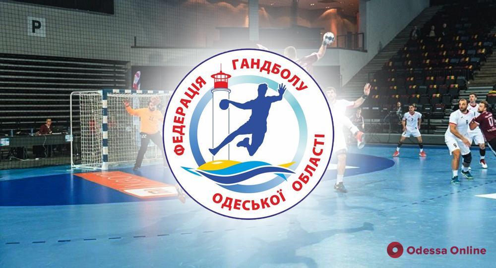 На усталости: одесские гандболисты крупно проиграли вице-чемпиону Украины
