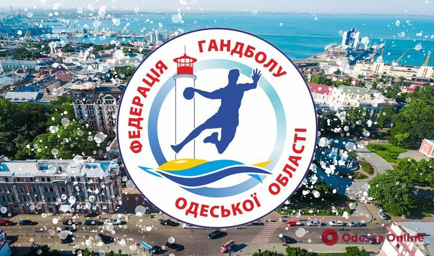 Представители Одесской области провели очередные поединки в рамках гандбольной Суперлиги