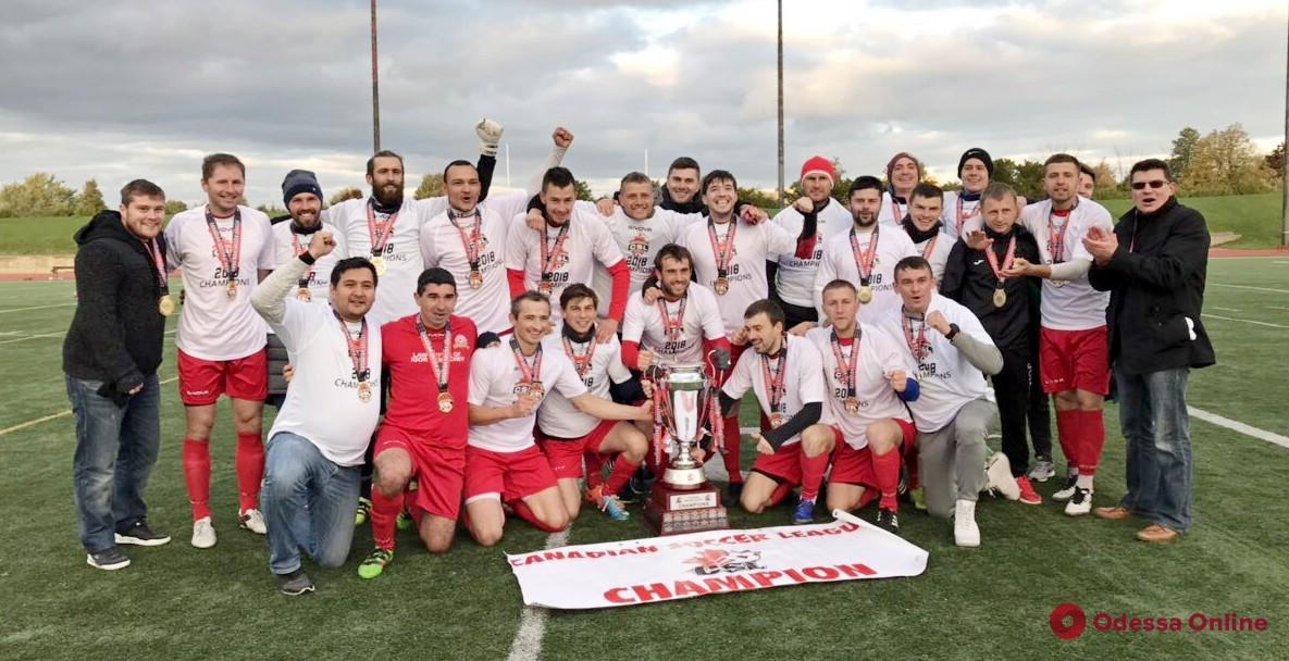 Одесситы стали чемпионами Канадской футбольной лиги