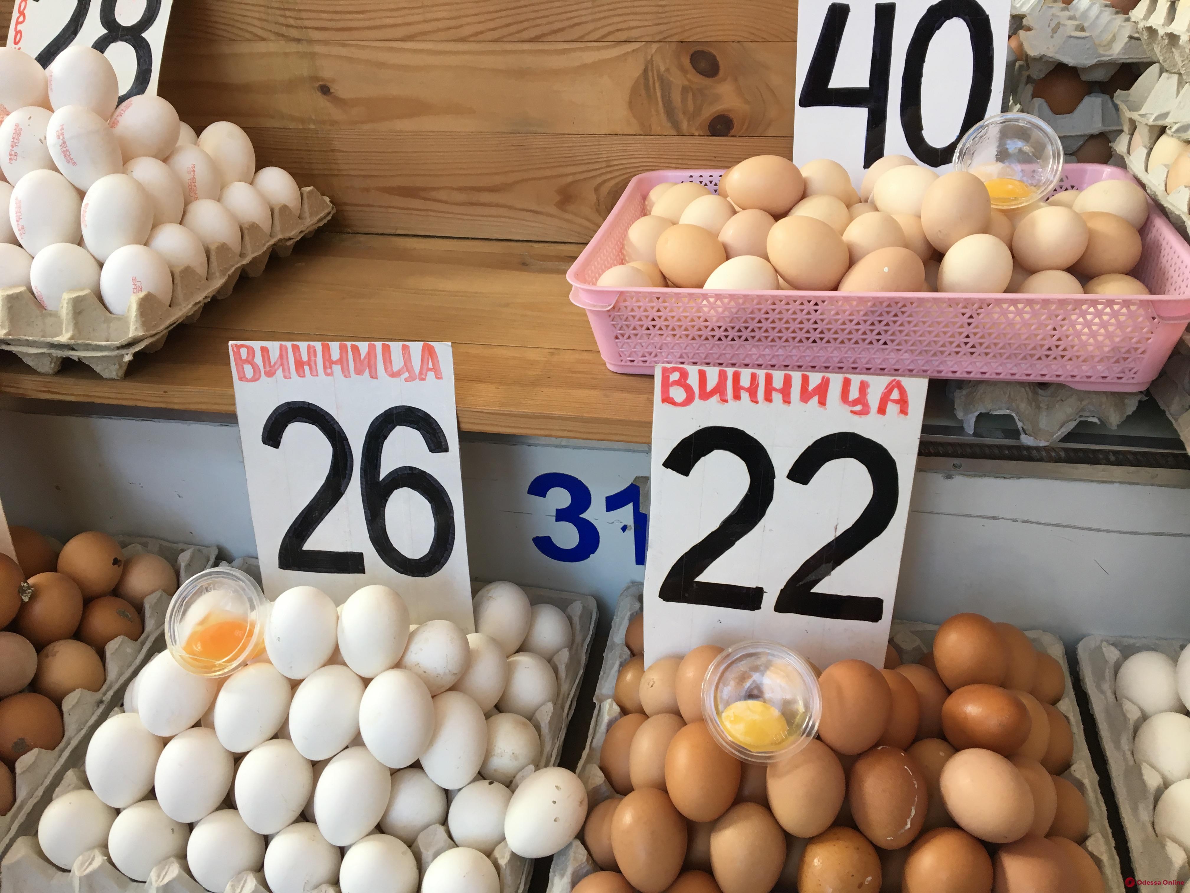 Мандарины, груши и хурма: октябрьские цены на одесском «Привозе»