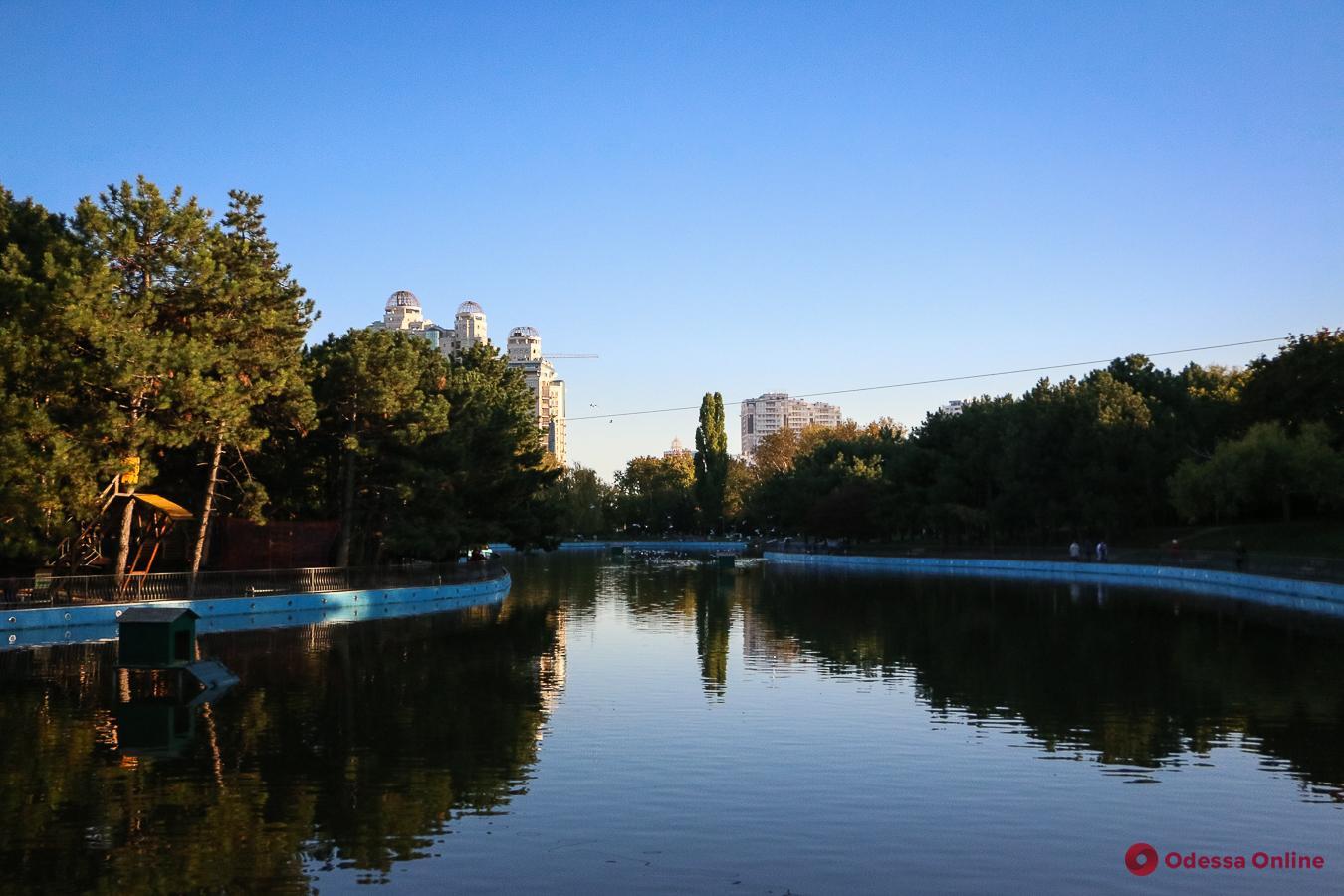 Осенний день в одесском парке Победы (фоторепортаж)