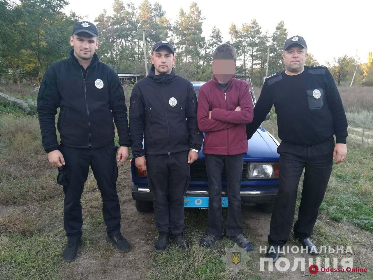 Сбежавшего подростка из Одесской области нашли в Киеве