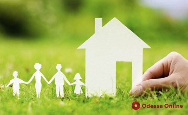 В Одессе занялись обустройством жилья для детских домов семейного типа