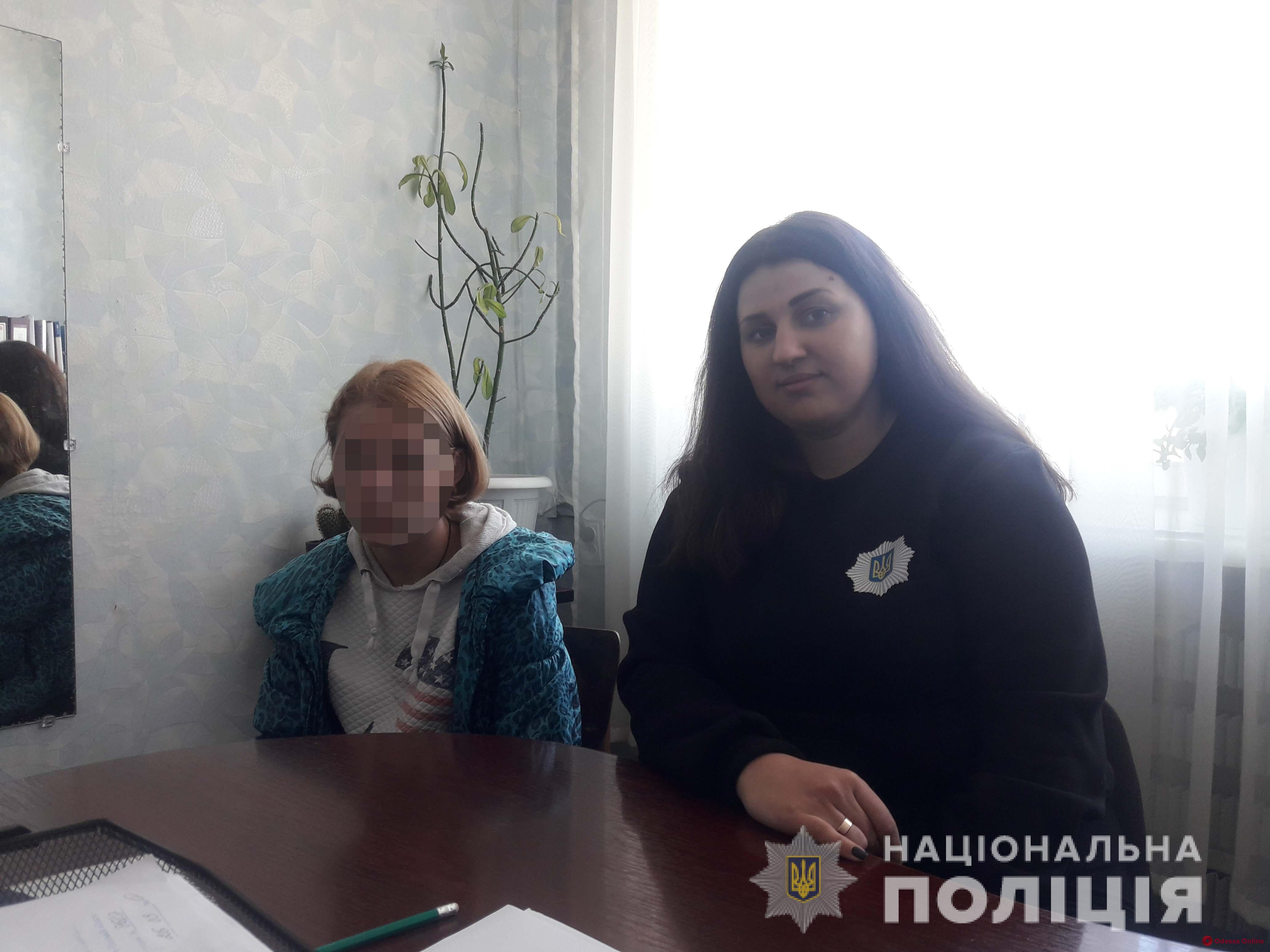 Поругалась с родными: в Одесской области разыскали пропавшую девочку