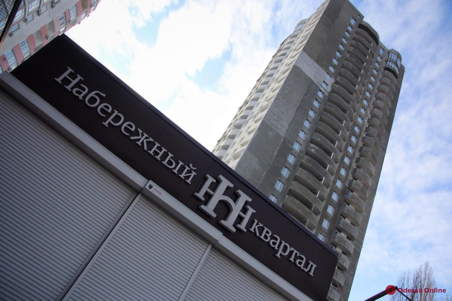 «Набережный квартал»: экс-глава строительного кооператива объявлен в розыск