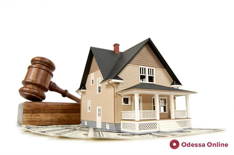 Мэрия выручит до конца года 30 миллионов от продажи земли и недвижимости