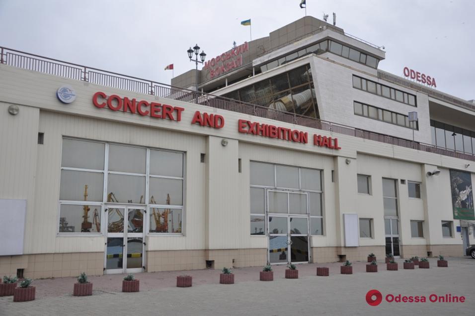 Одесский порт потратит 102 миллиона на реконструкцию концертно-выставочного зала морвокзала