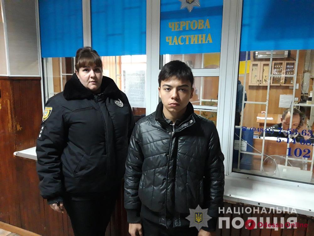 Ушел из дома после ссоры с дедом: в Одесской области нашли пропавшего подростка