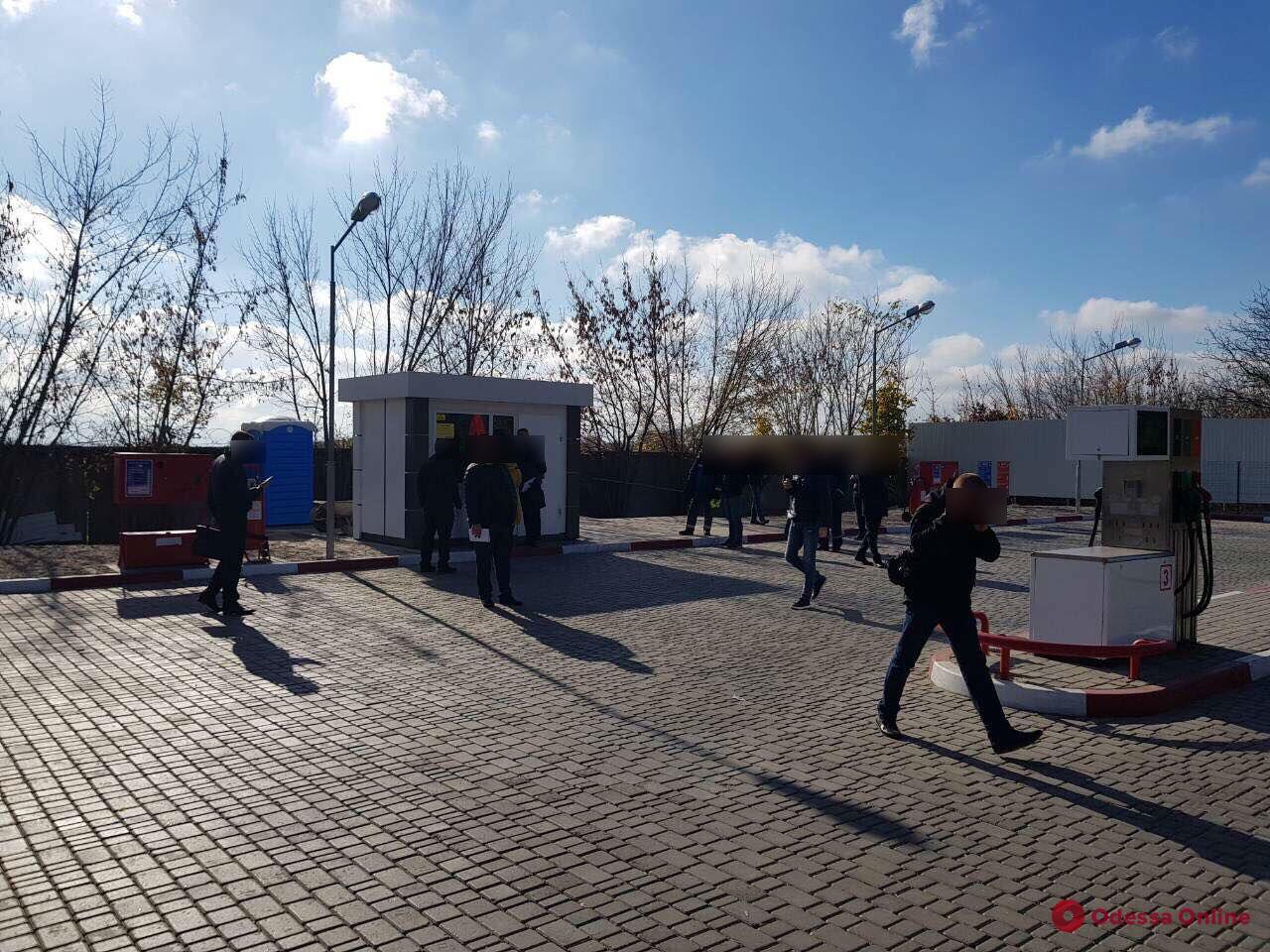 В Одессе накрыли незаконную автозаправку