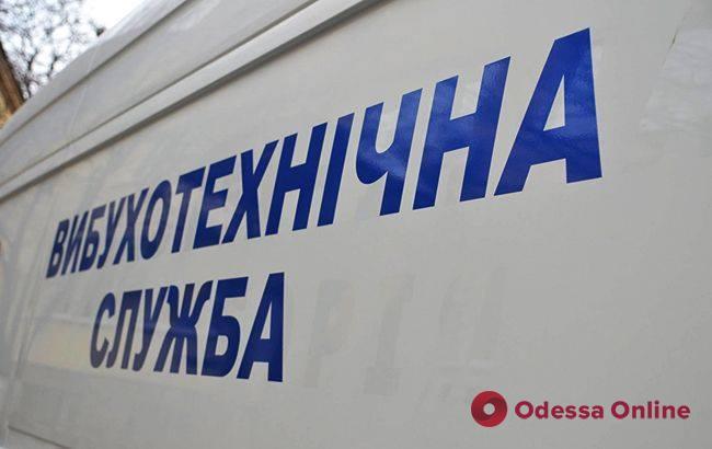 Одесская область: взрывотехники ищут бомбу на стадионе