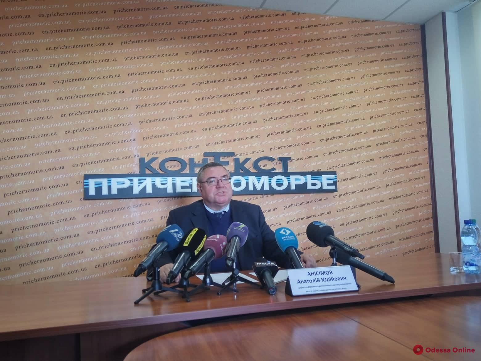 Хорошая акустика: в Одессе будут тщательнее выбирать аудитории для проведения ВНО