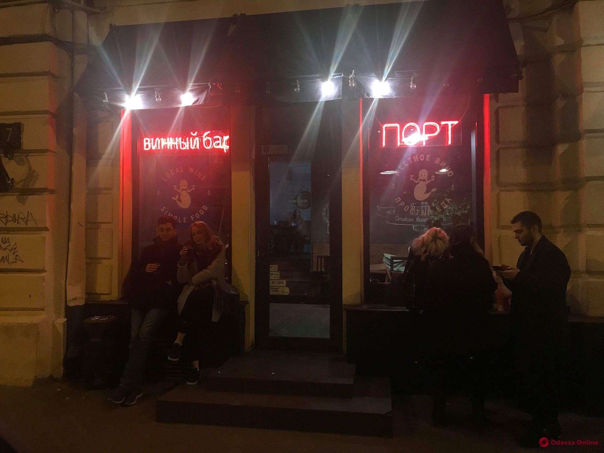 Шумные посетители одесского бара мешают работе Русского театра