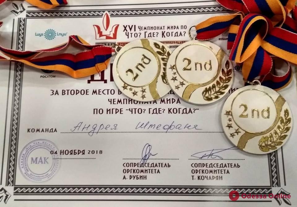 Одесситы стали призерами Чемпионата мира по «Что? Где? Когда?»