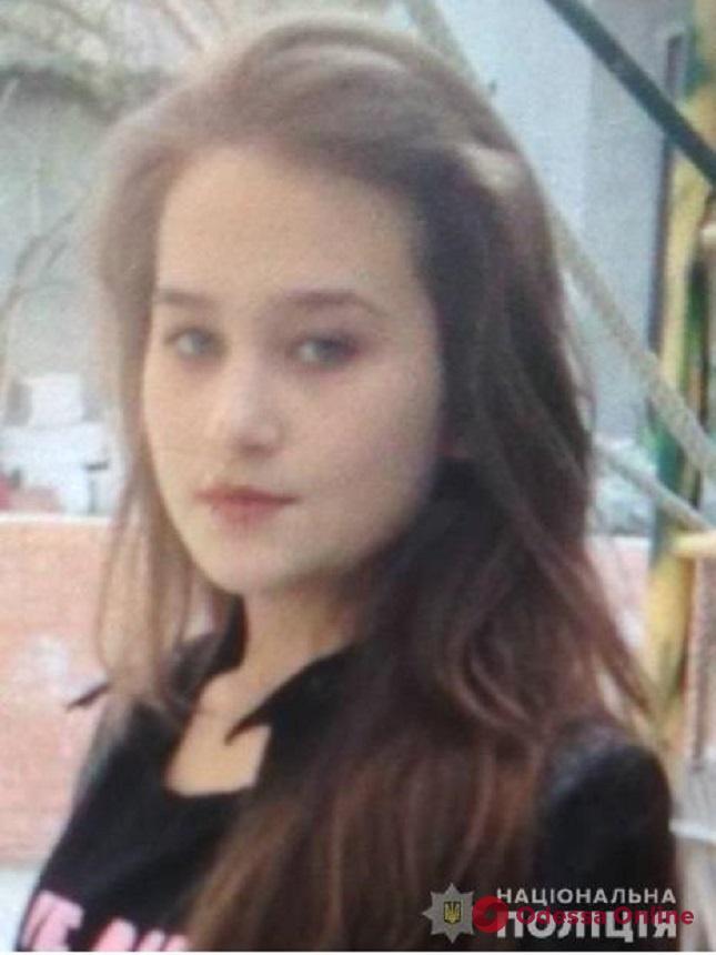 В Одессе ищут девочку-подростка