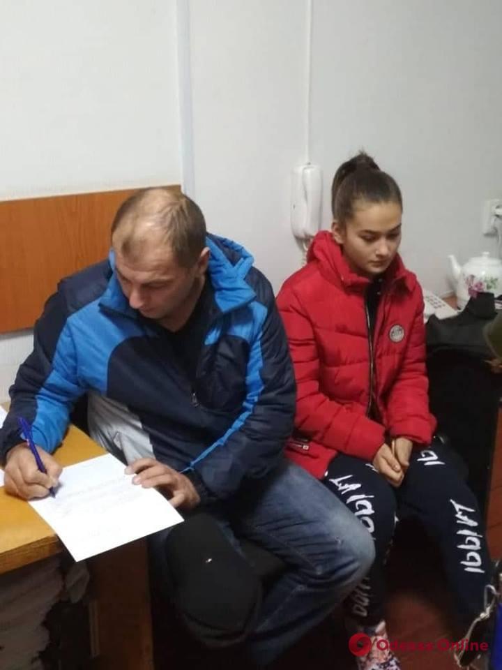 В Одессе нашлась пропавшая девочка-подросток