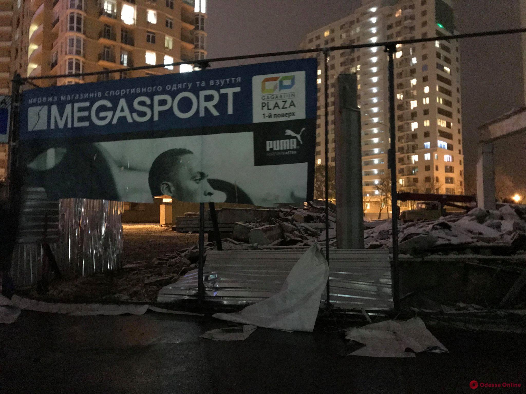 Одесса: общественники снесли забор стройки в Аркадии