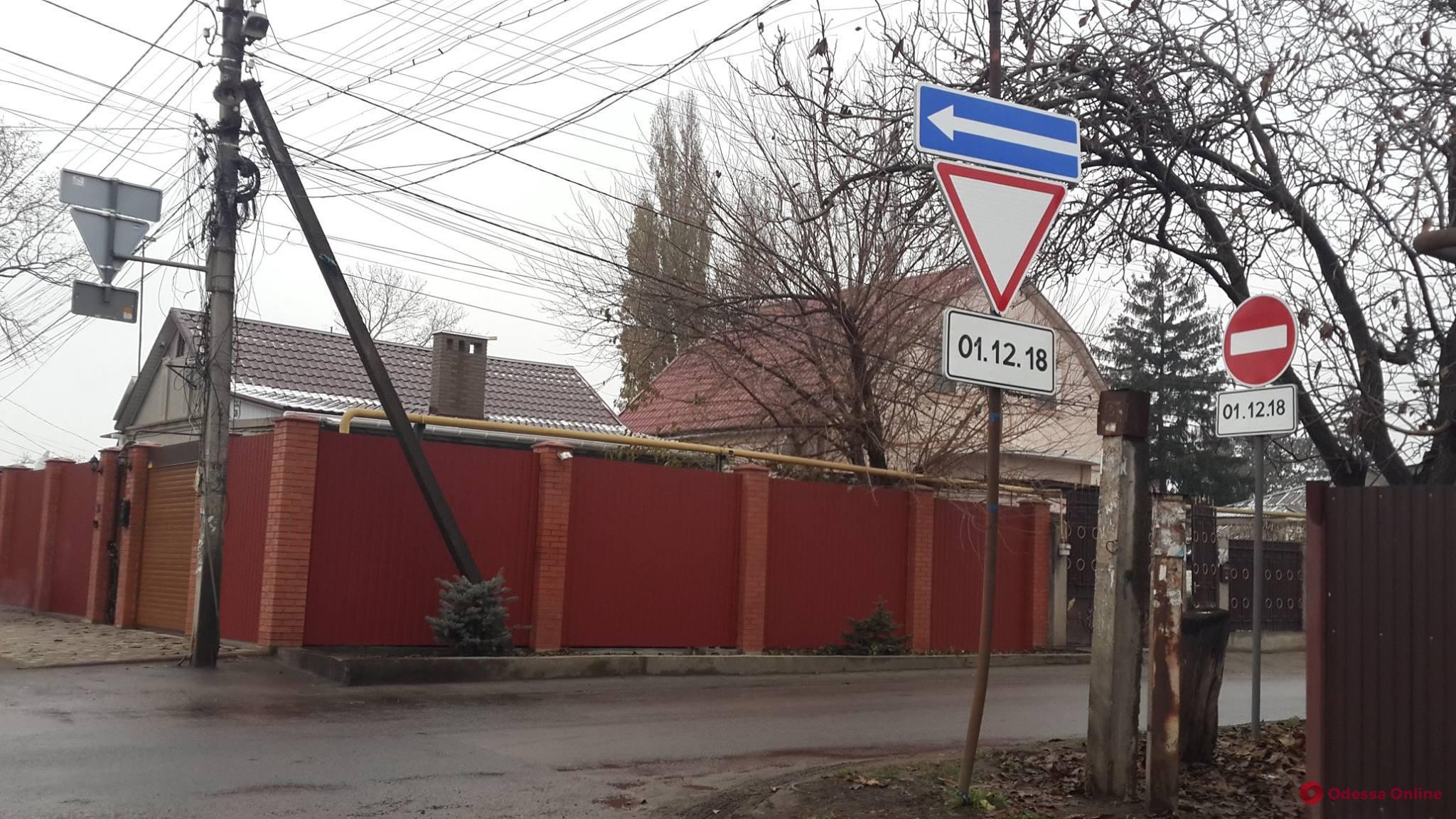 На Ленпоселке две улицы сделают односторонними (фото)