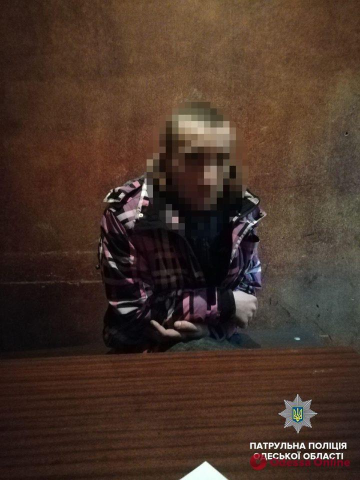 В Одессе взяли с поличным закладчика с «товаром»