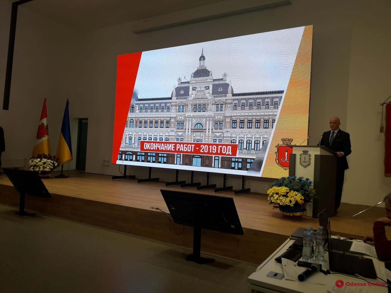 Отчет мэра Одессы: реставрация дома Руссова, строительство школы и ликвидация очередей в детсады
