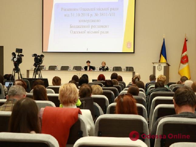 Одесситам представили проект бюджета—2019