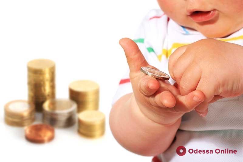 В Одесской области должник по алиментам лишился половины квартиры