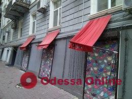 В Одессе демонтировали более полусотни рекламных конструкций